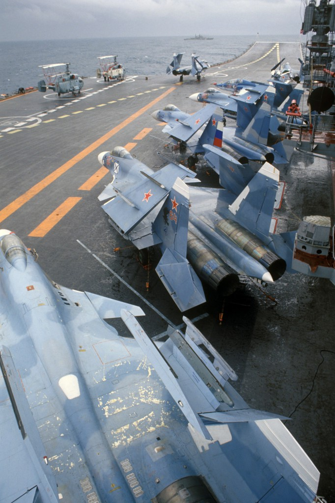 "Су 33 на палубе ТАКР ""Адмирал Кузнецов"""