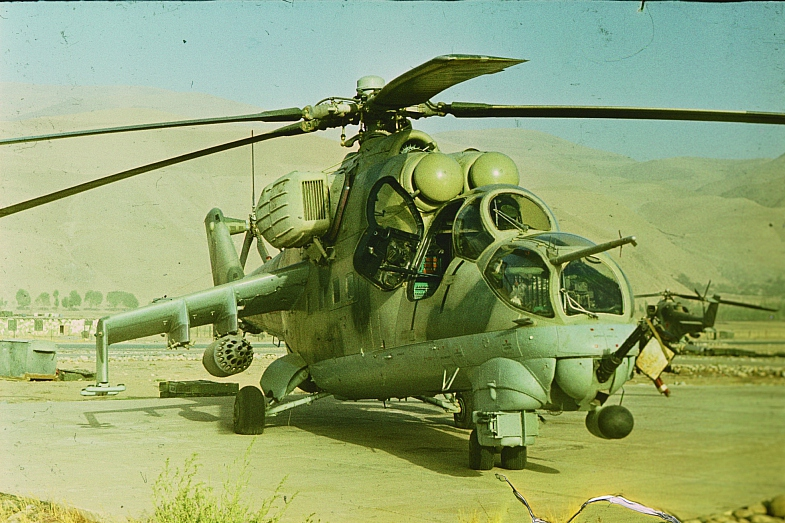 Ми 24 Афганистан 1982 год