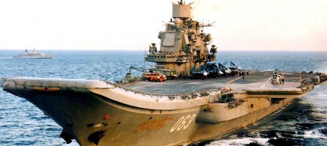 ТАКР «Адмирал Кузнецов»: Оплот палубной авиации России