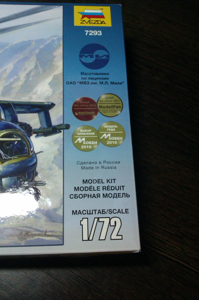 Этот Ми-24 В/ВП отмечен наградами