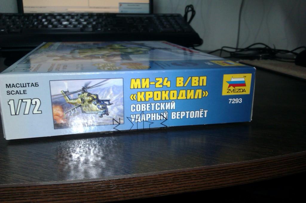 Торец коробки Ми-24 В/ВП