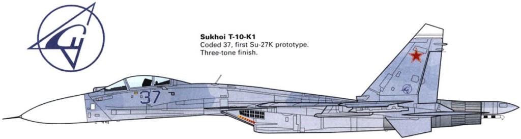 Первый прототип Су-27К