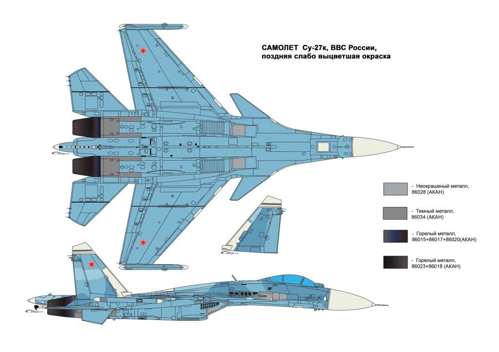 Su-33 okraska 1