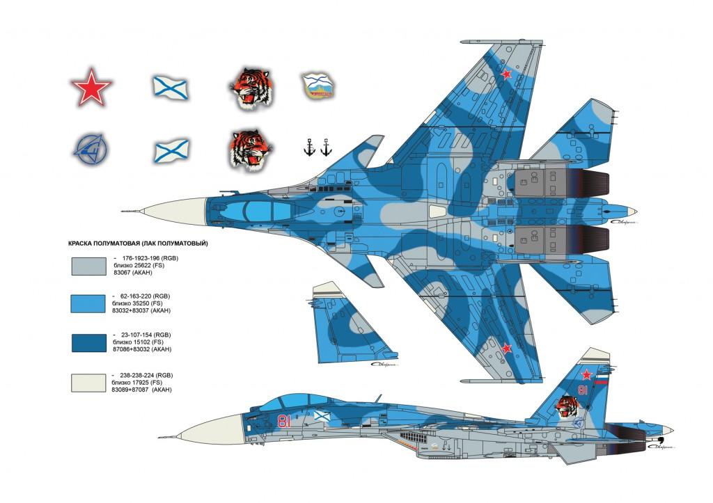 Su-33 okraska 4