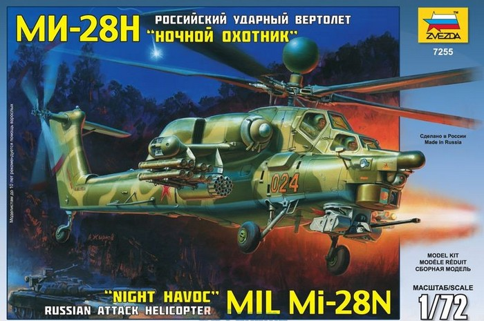 mi 28 night hunter zvezda