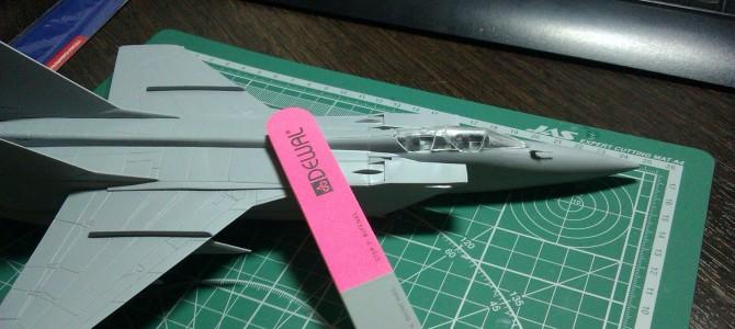Полировочная маникюрная пилочка для ногтей в помощь моделисту