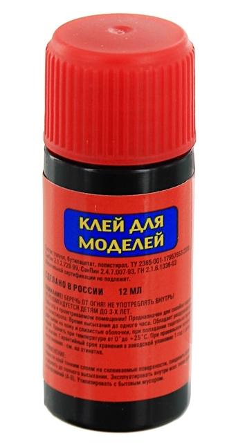 Кл-01 Клей для моделей, 12 мл