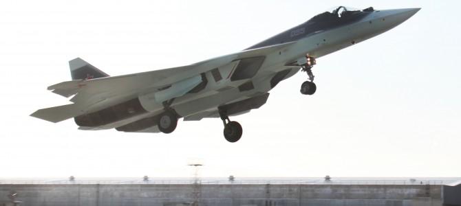 ПАК ФА Т-50-5: Видеосъемка прибытия самолета в ЛИИ, г. Жуковский