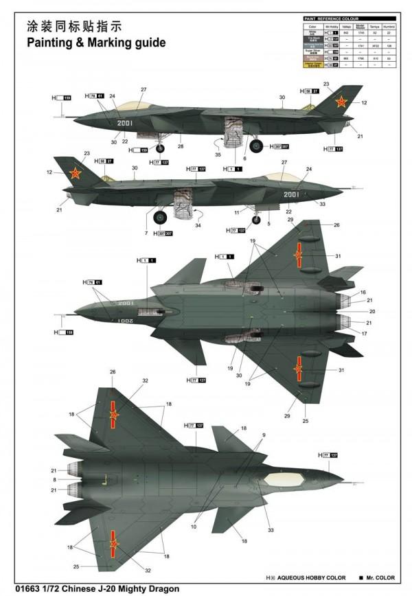 J-20 «Могучий Дракон»: Схема