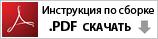 manual_pdf