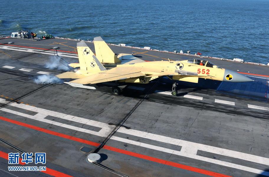 Shenyang J-15 J 15