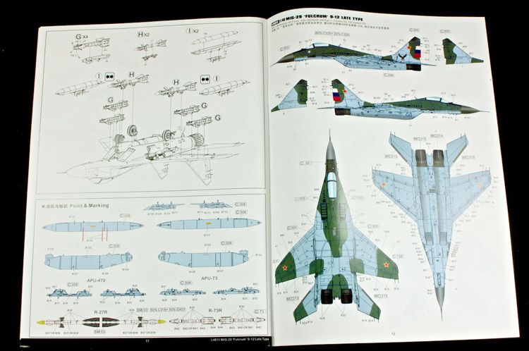 MiG-29 Fulcrum Late Type 9-12: 1/48: G.W.H.