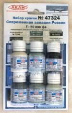 Набор 47324: АКАН: Современная авиация России: Т-50 ПАК ФА