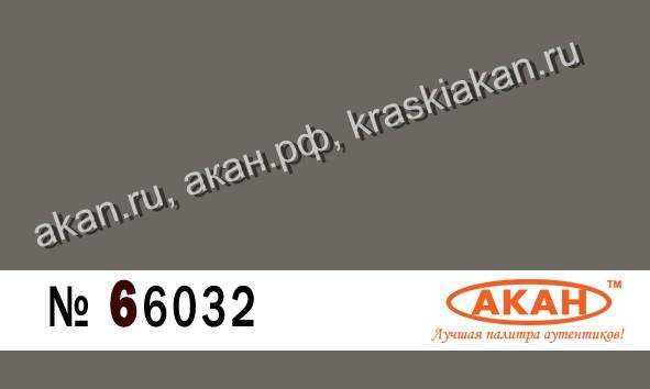 full_66032