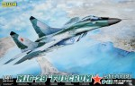 MiG-29 Fulcrum Late Type 9-12: 1/48: G.W.H.: Обзор лучшей модели этого варианта истребителя