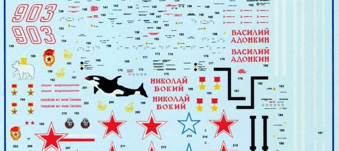 Микоян Миг-31Foxhound: 1/72: Бегемот : 72-046: Обзор декали для тяжелого перехватчика Миг-31