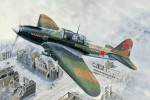 IL-2M Ground Attack Aircraft: 1/32: Hobby Boss: Первый летающий танк