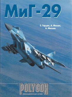 Mig29_book