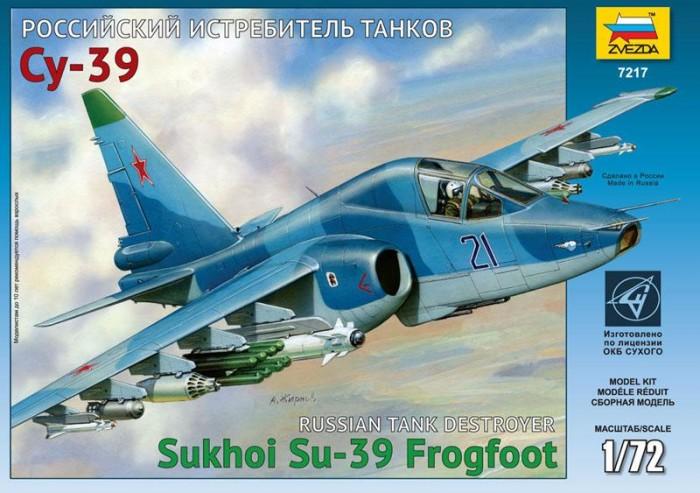 47302: АКАН: Палубная авиация России - Су-25УТГ, Су-39
