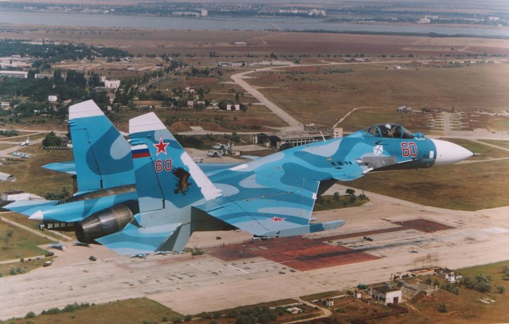 Набор 47326: АКАН: Палубная авиация России - Су-33