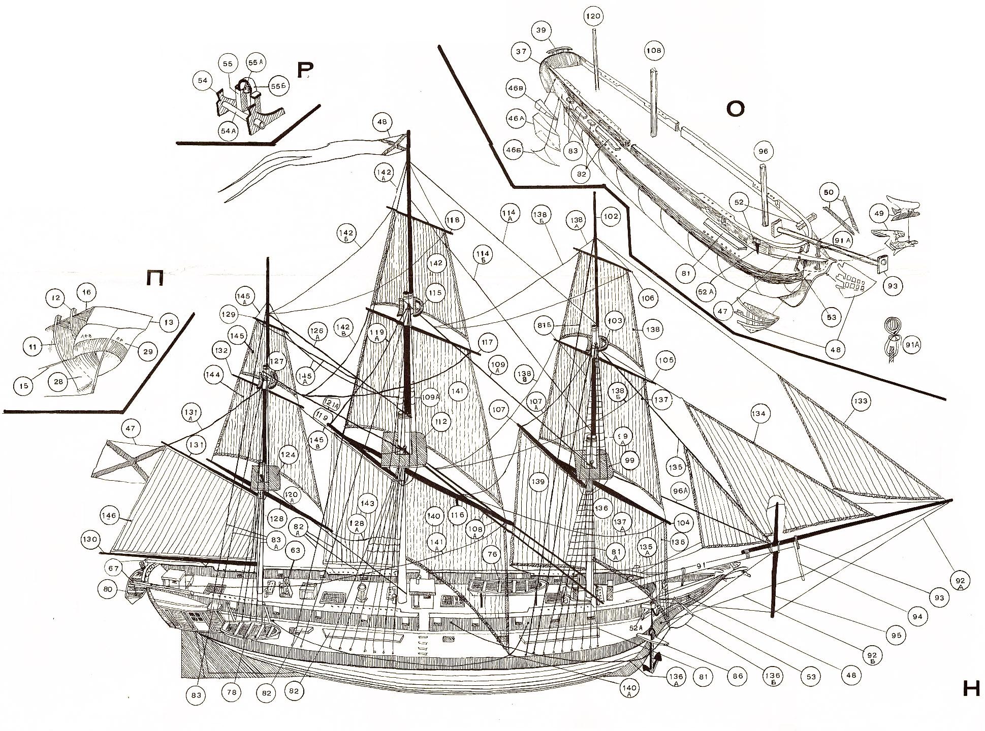 Чертежи модели кораблей из бумаги и картона своими руками