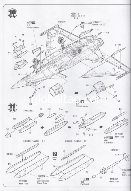 Самолет France Rafale M :80319: 1/48: Hobby Boss: