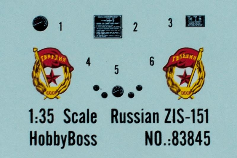 Грузовик Russian ZIS-151: 83845: 1/35: Hobby Boss: