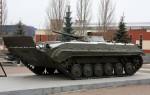БМП Soviet BMP-1 IFV: 05555: 1/35: Trumpeter: Точка отсчета для БМП