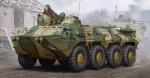 БТР Russian BTR-80 APC: 01594: 1/35: Trumpeter: Восьмиколесный брат солдата