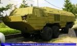 МРК SS-23 Spider Tactical Ballistic Missile: 85505: 1/35: Hobby Boss: Страшилка для НАТО