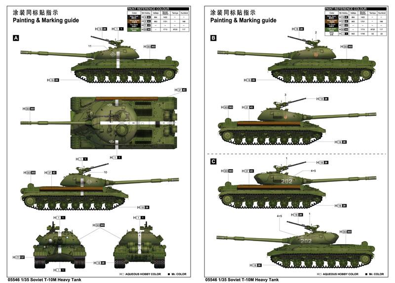 Танк Soviet T-10M Heavy tank: 05546: 1/35: Trumpeter:
