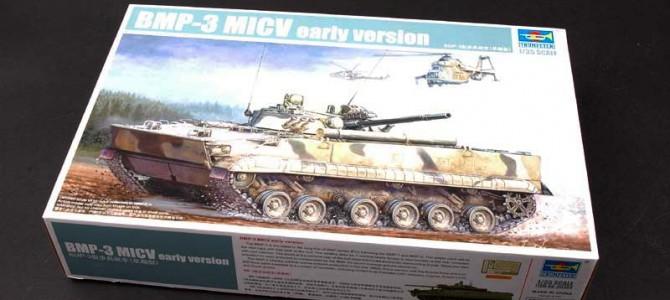 БМП BMP-3 MICV Early version: 00364: 1/35: Trumpeter: Шит и меч пехоты