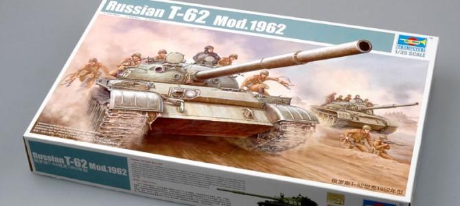 Танк Russian Т-62 M1962: 00376: 1/35: Trumpeter: Последний средний танк Союза