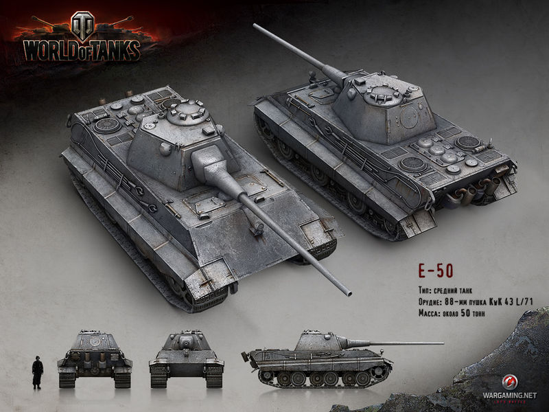Танк German E-50 50-75 tons/Standardpanzer: 01536: 1/35: Trumpeter: