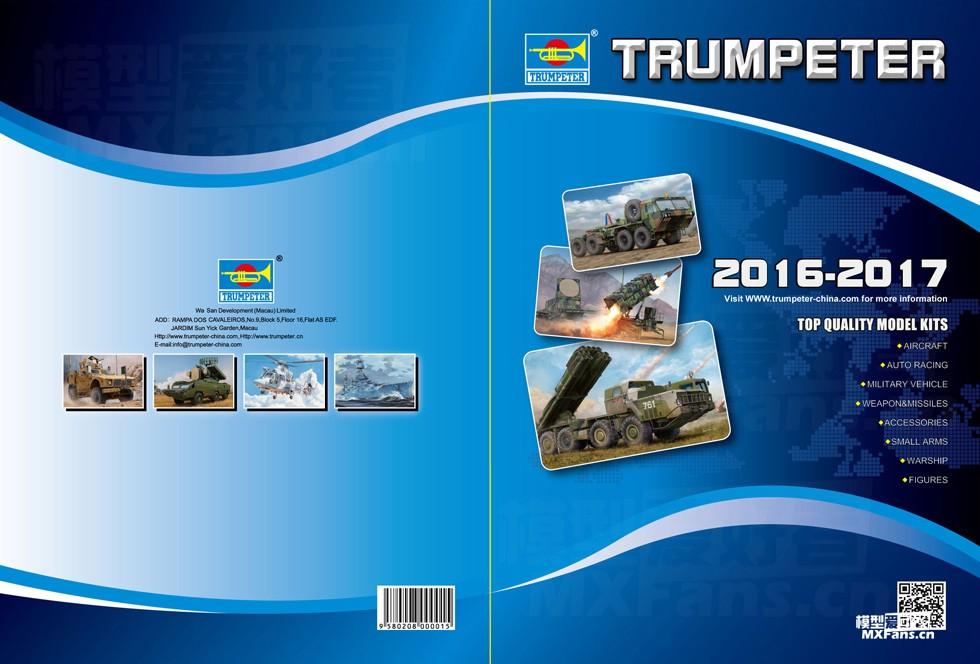 Каталог 2016-2017: Trumpeter: Новинки будущего года