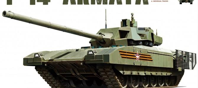 Танк Т-14 Армата: 2029: 1/35: Takom: Новейший российский танк в масштабе