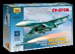 Истребитель Су-27СМ: 7295: 1/72: Звезда: Лучший в мире истребитель