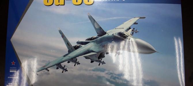 Самолет Su-33 Flanker D: 48062: 1/48: Kinetic: Морские икары ТАВКР «Адмирал Кузнецов»