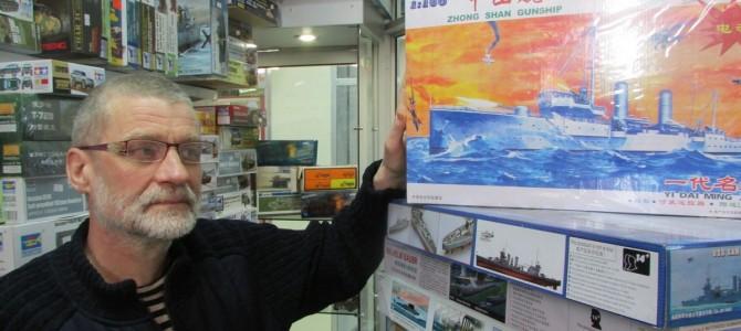 Проверенный поставщик моделей из Китая: Кто он?