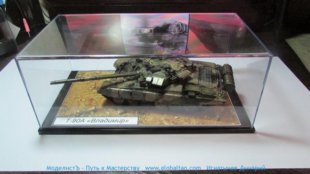 схема сборки модели танка тигр-6 в масштабе 135