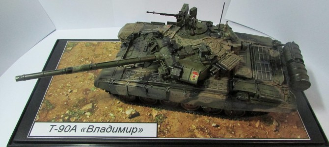 Танк Т-90А Владимир: 3573: 1/35: Звезда: Готовая модель
