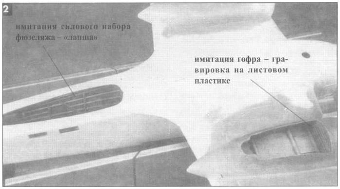 SM-79: Улучшаем древние модели