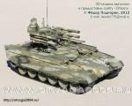 БМПТ «Терминатор» (Объект 199): 3D модель