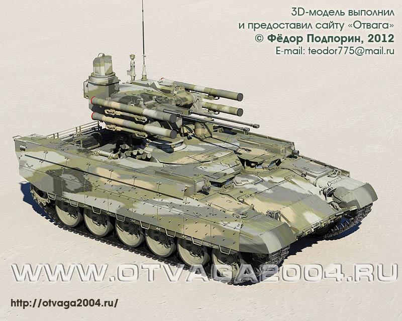 """БМПТ """"Терминатор"""" (Объект 199): 3D модель"""