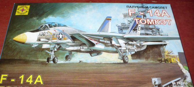Палубный самолет F-14A Томкэт: 207204: 1/72: Моделист: Репак Академии еще в строю