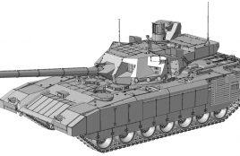 Российский танк Т-14