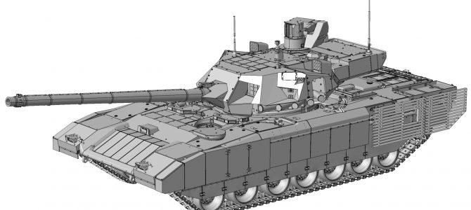 Российский танк Т-14 «Армата»: 3670: 1/35: Звезда: Первые рендеры