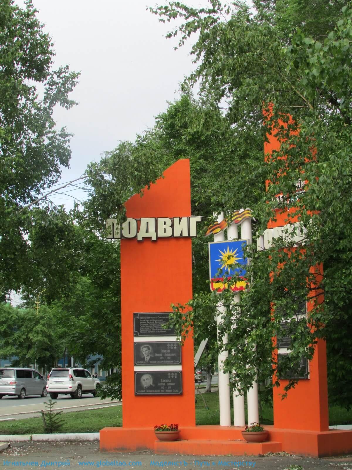 Подбор памятников Горняк Эконом памятник Башня с профильной резкой Кутузовская