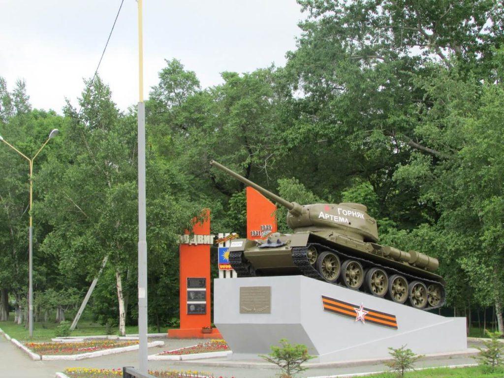 """Танк Т-34 """"Горняк Артема"""": г. Артем Приморский край: Фотообзор"""