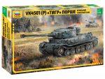 Тяжелый танк VK4501(P) «Тигр» Порше: 1/35: Звезда: Вот так сюрприз!